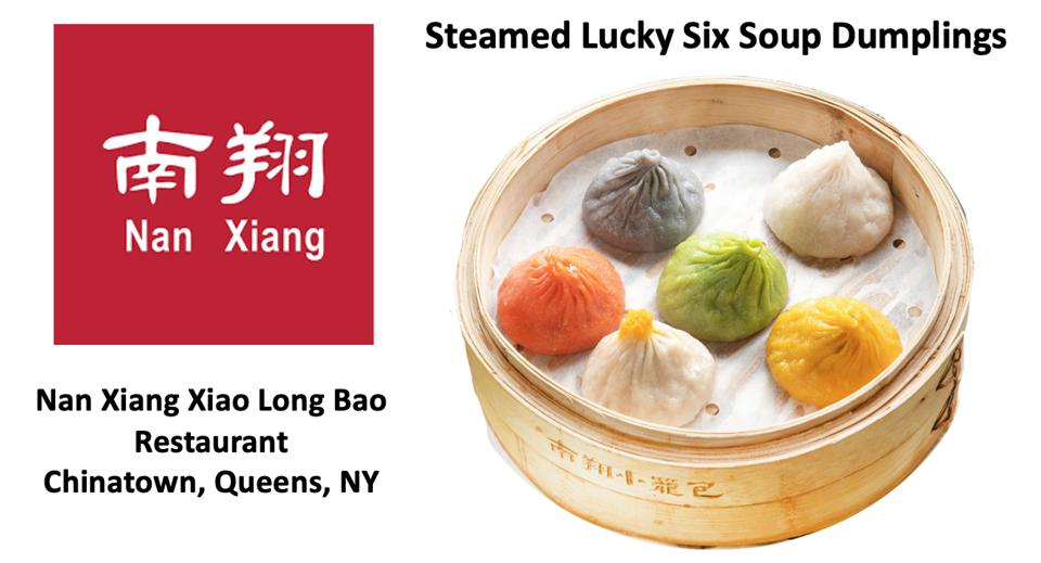 The restaurant's colorful Lucky Six Soup Dumplings can now be bought frozen directly from the Queens, New York restaurant