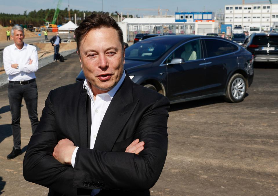 bitcoin, bitcoin price, Elon Musk, Tesla, image