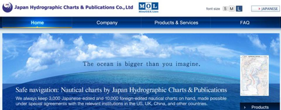 MOL has one of Japan's largest electronic map providers used for navigation. Was the map system on the Wakashio provided by MOL?