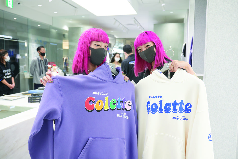213 Rue Saint Hororé, Paris, 2017. Influencer twins Ami and Aya Amiaya the closing event for colette.