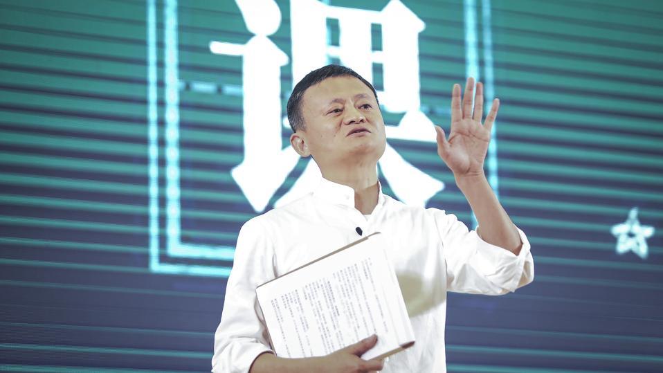 2019 Jack Ma Awards Rural Teachers & Headmasters In China