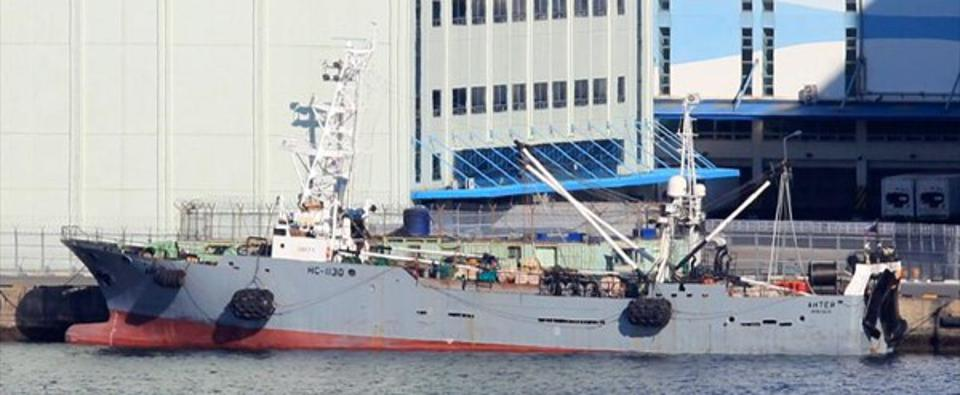 The Tomi Maru, renamed as Antey (seen here) was impounded by Russia for illegal fishing and renamed.  It is a sister ship of the vessel in Mauritius.