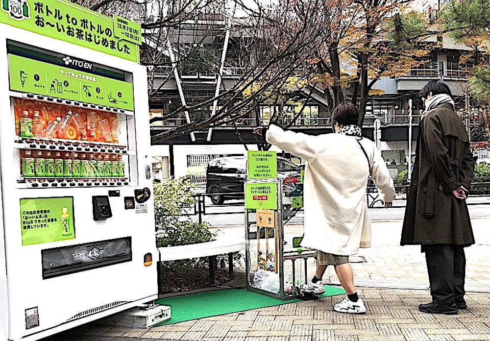 ITO EN's unconventional PET bottle recycling bin placed in Shibuya, Tokyo.