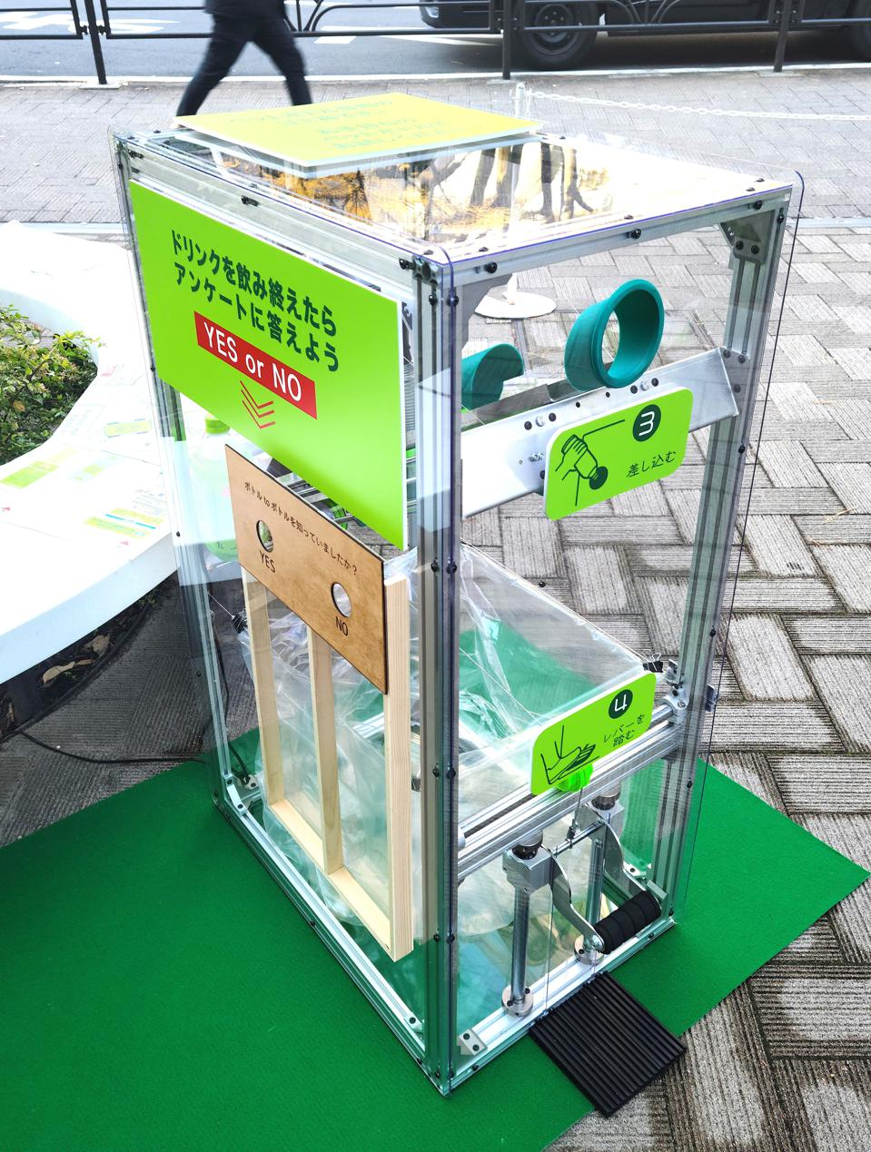 ITO EN's creative recycling box.