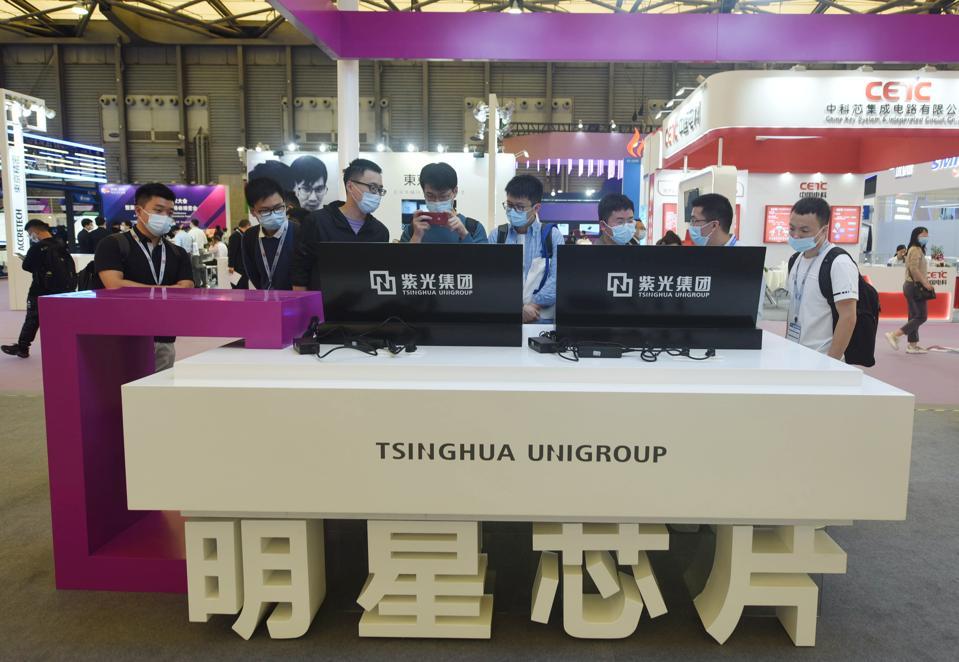 China International Semiconductor Expo
