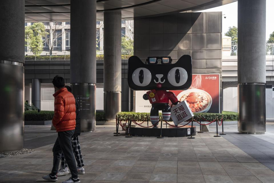 Alibaba and Ant Group Offices In Shanghai As China Launches Probe into Alibaba Over Monopoly Allegations