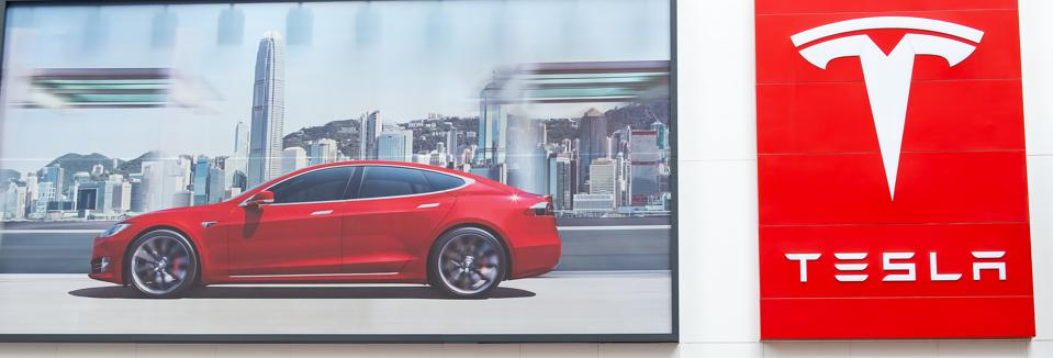 American electric company car Tesla Motors official store...