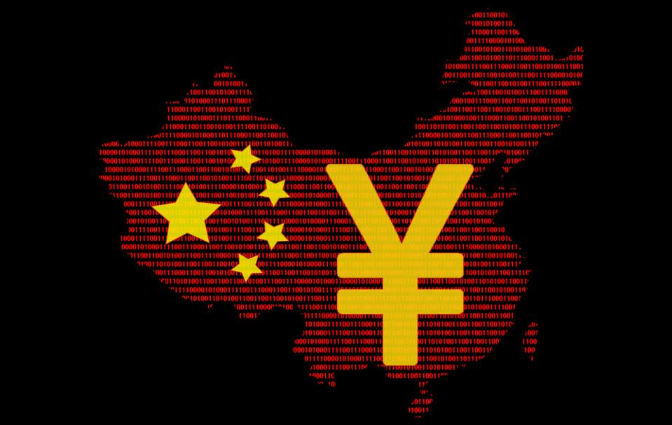 Silhouette of a China map made of binary code with the symbol of the Chinese digital yen, on a black background. China Digital Currency Concept.