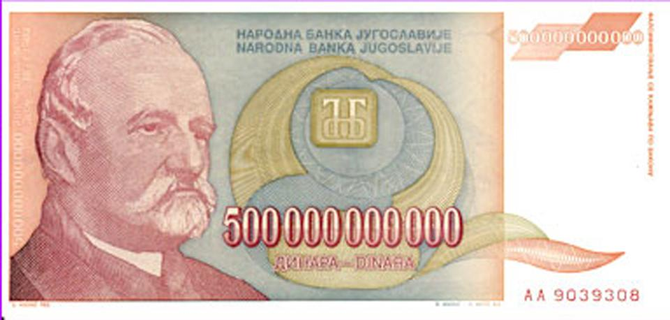 Yugoslav bank note with many, many zeros