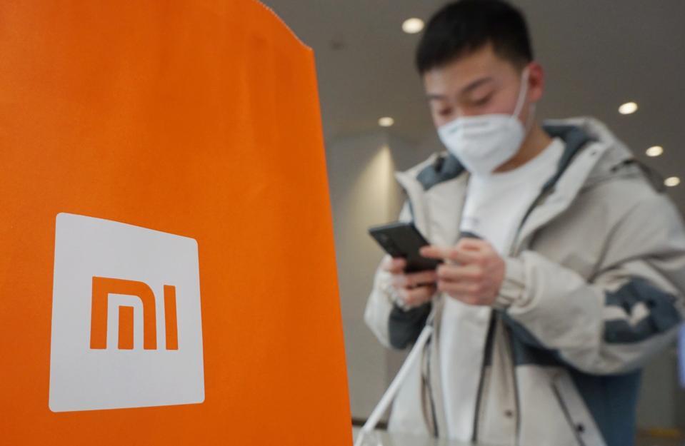 Xiaomi Store In Hangzhou