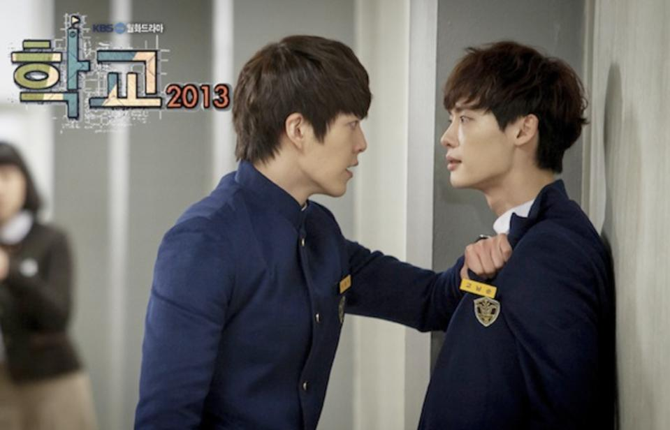 'School 2013,' starring Kim Woo-bin and Lee Jong-suk, explores the topic of school bullying.