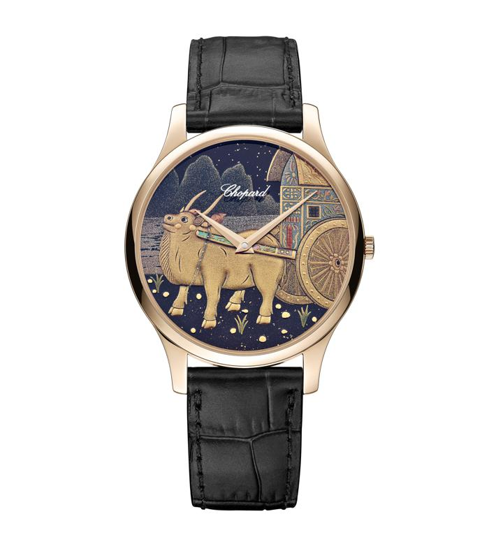 Chopard Year of the Ox Limited Edition.
