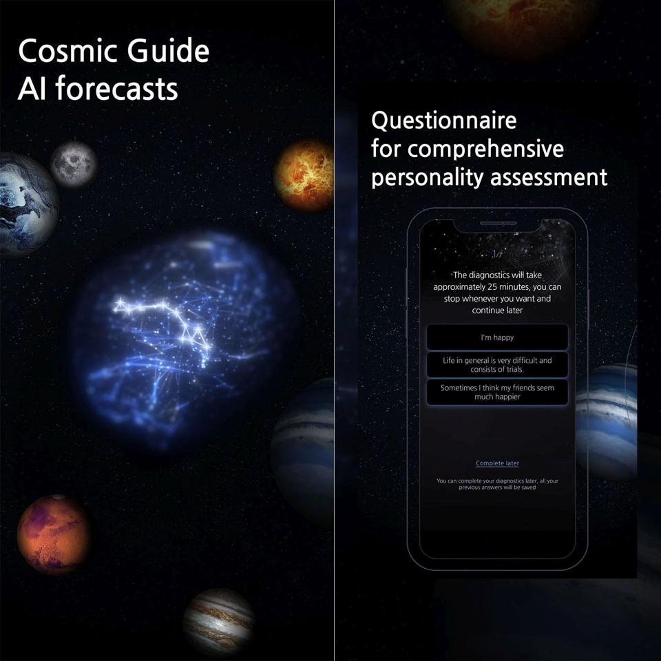 Human Cosmos App