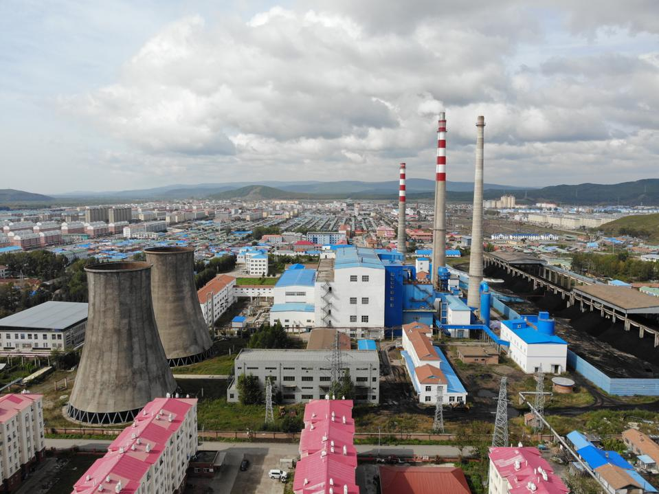 Thermal Power Plant In Genhe