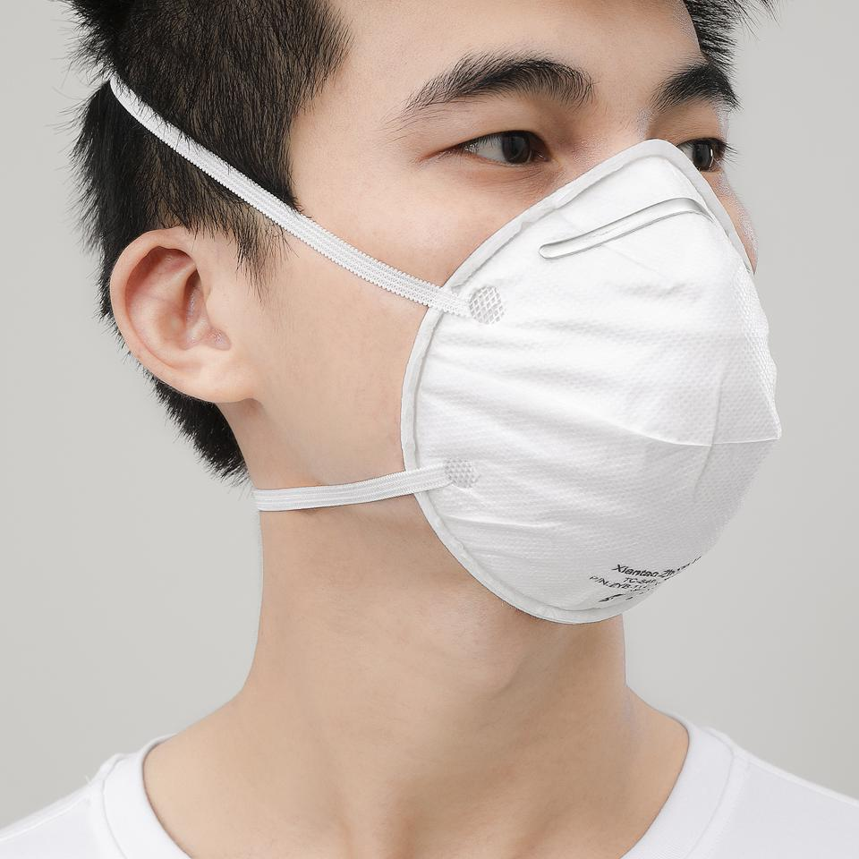 This N95 mask meets federal standards established by NIOSH and is sold by N95maskco.