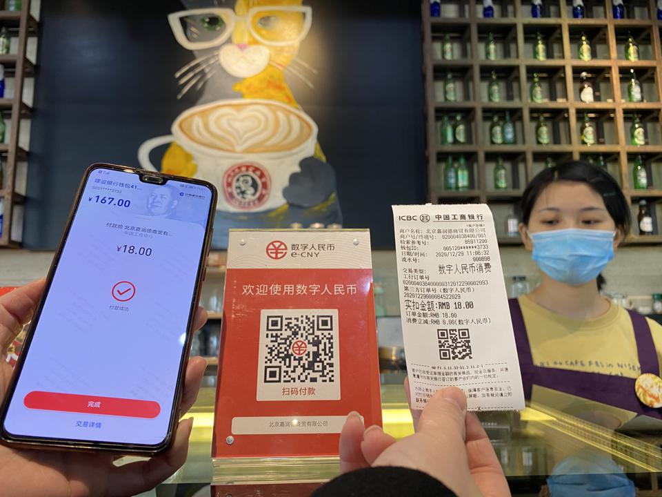 Pilot Run Of China's Digital Yuan Started In Beijing