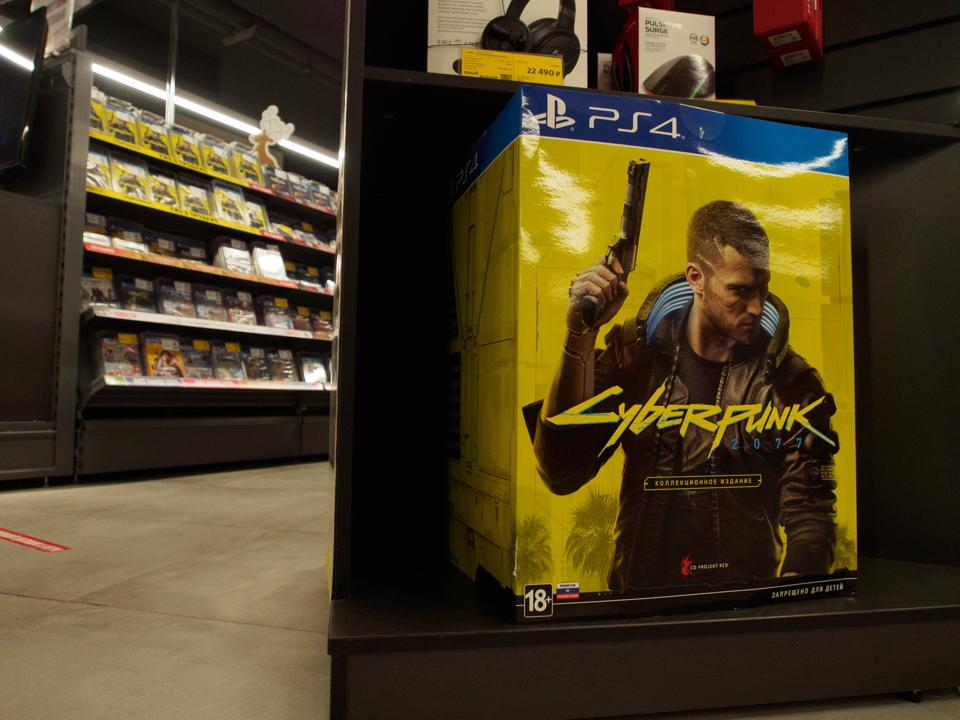 A box with the Sony PlayStation 4 Cyberpunk 2077 Collector's...