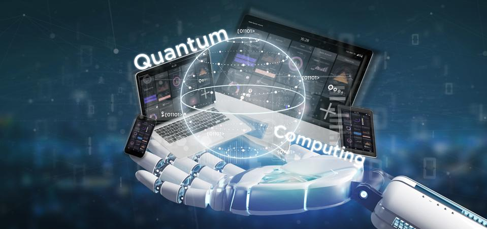 Quantum computing future