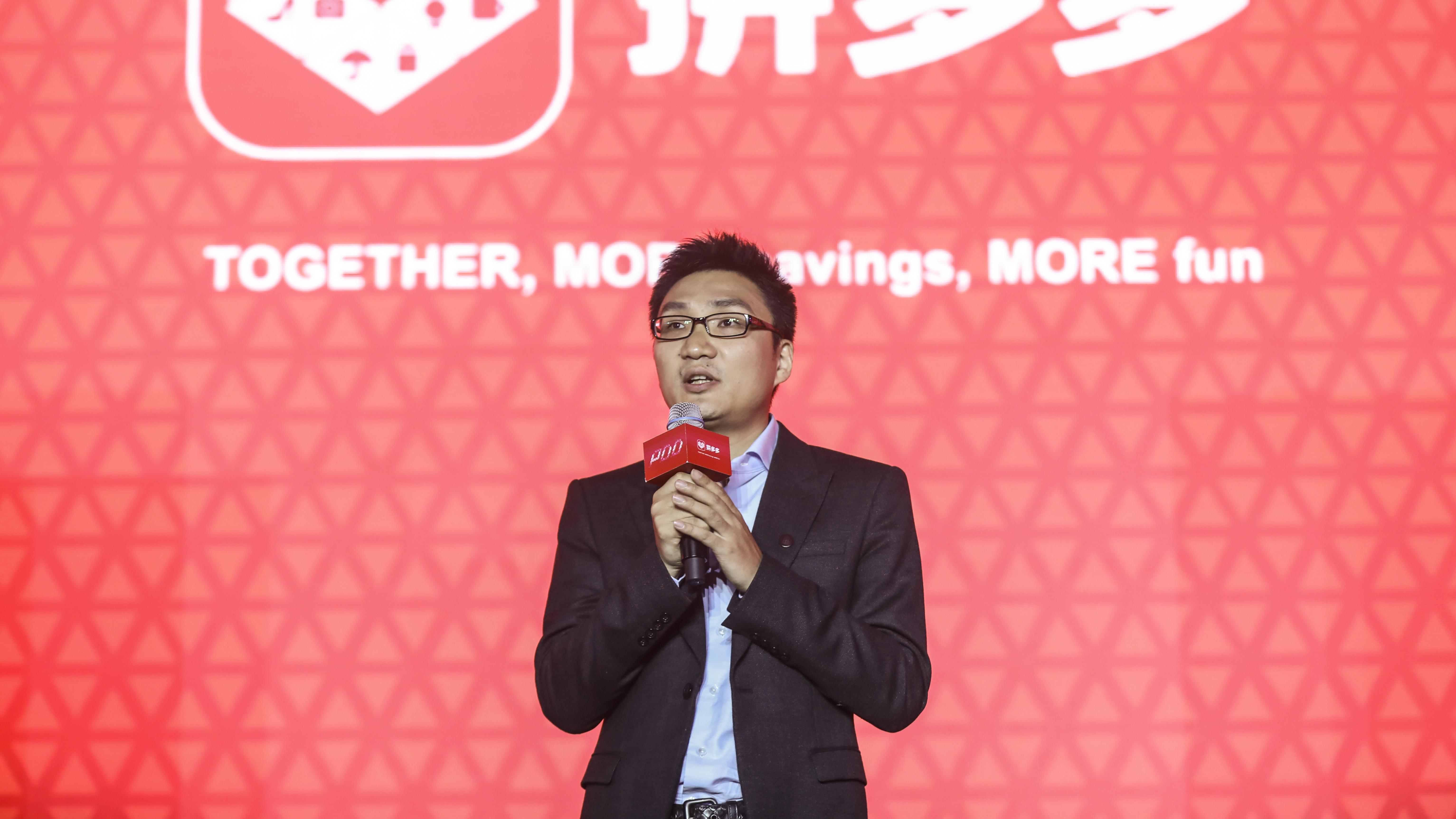 Pinduoduo CEO Colin Huang