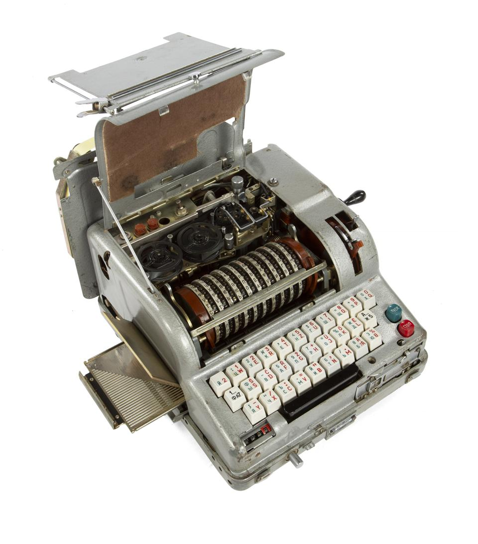 A complex post-WWII cipher typewriter used by KGB regional headquarters to communicate with field agents.