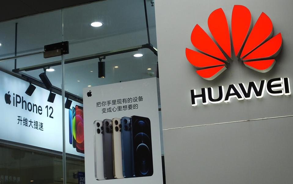 Huawei And Apple Stores In Yichang