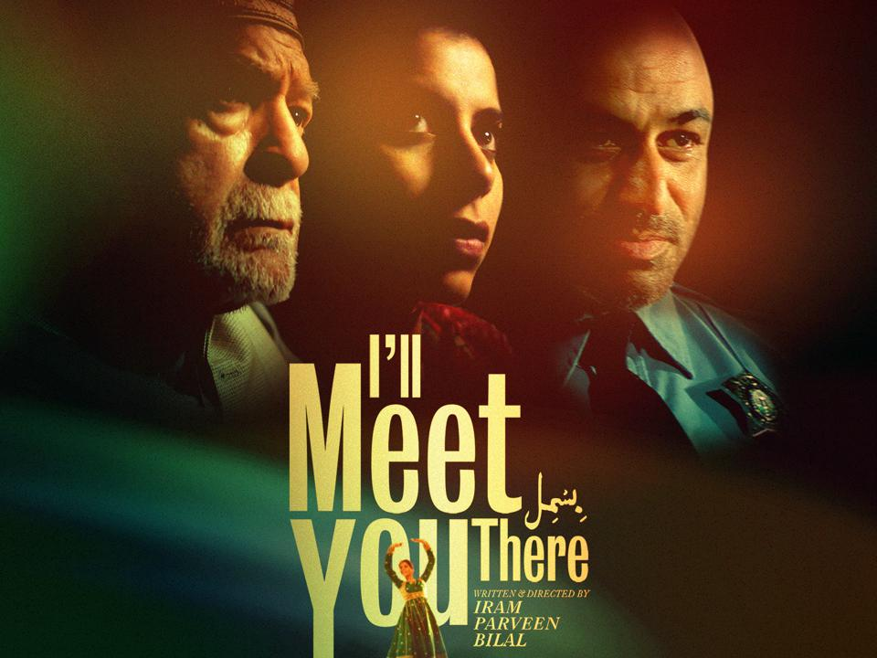'I'll Meet You There' film poster