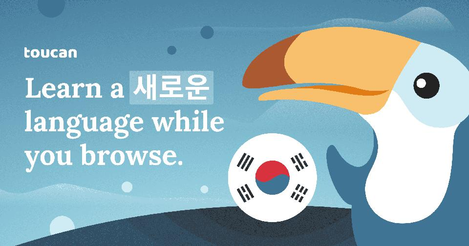 Marketing asset about learning Korean with Toucan