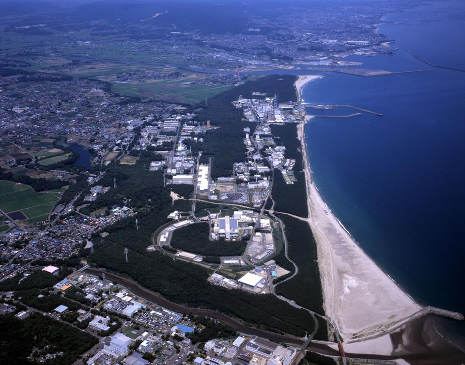 Aerial image of the J-PARC laboratory in Japan.