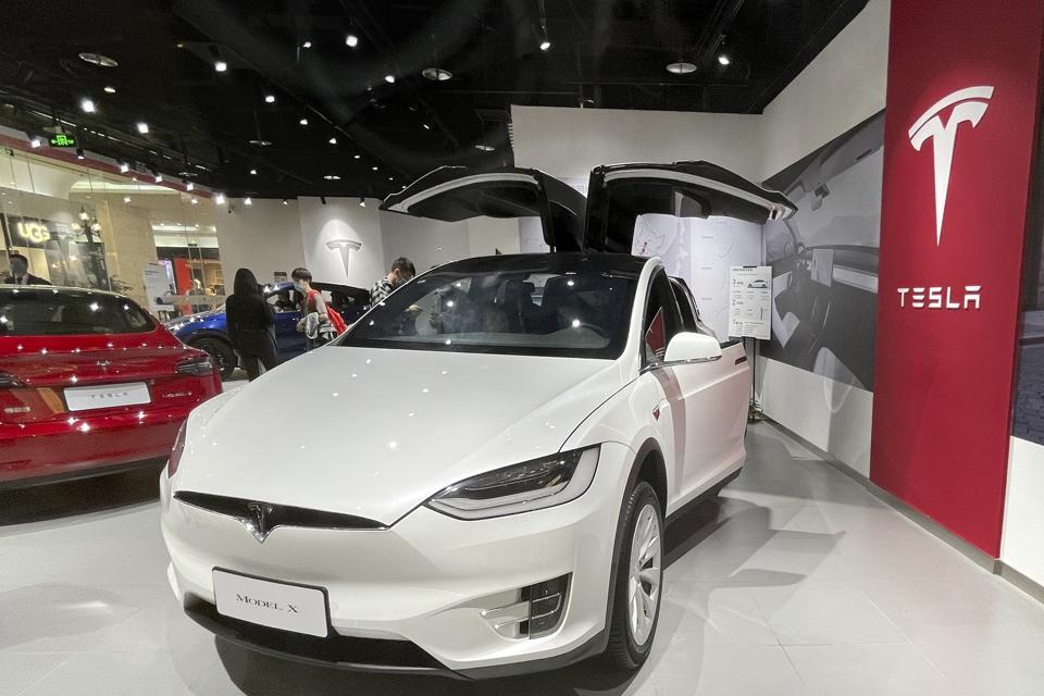 Tesla Showroom In Beijing