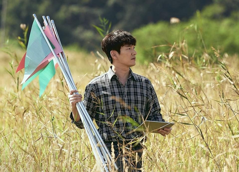Cho Seung-woo cerca di svelare il mistero