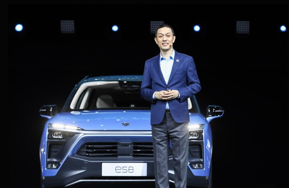NIO CEO And Founder Li Bin