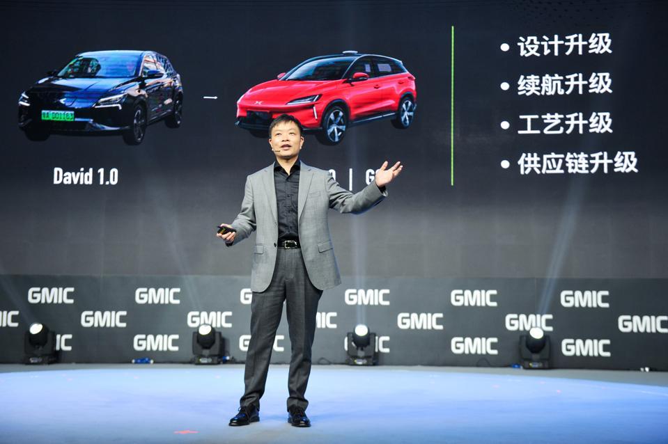 2018 Global Mobile Internet Conference Held In Beijing