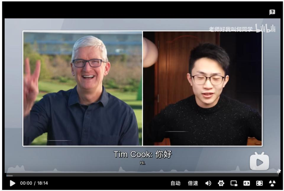 Apple CEO Tim Cook on He Tongxue's broadcast on Bilibili, a Chinese video platform.