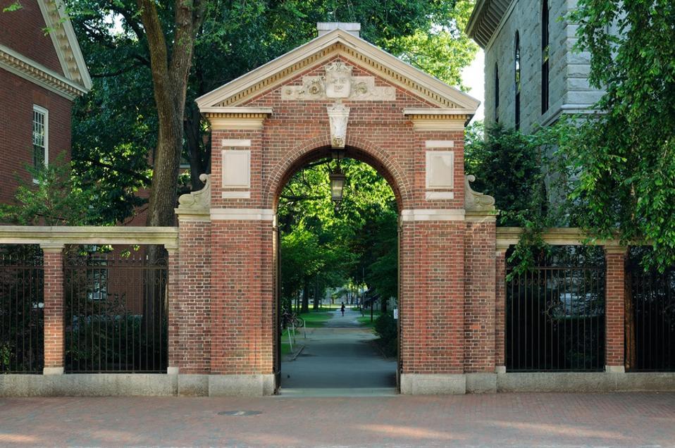 Gate to Harvard