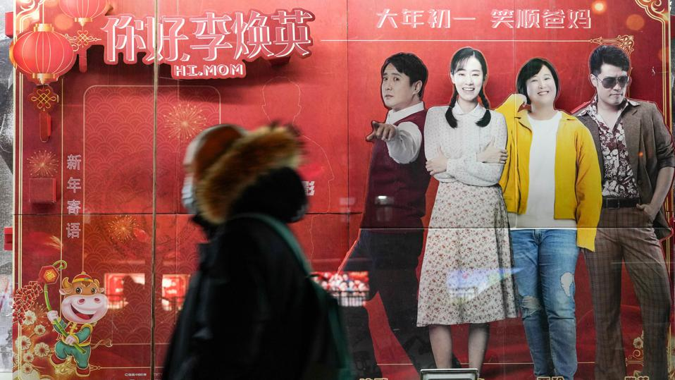 CHINA-BEIJING-SPRING FESTIVAL-BOX OFFICE-RECORD(CN)