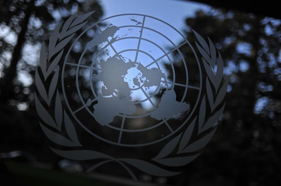 UN Geneva To Undergo Renovations