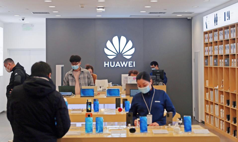 Huawei Honor Store