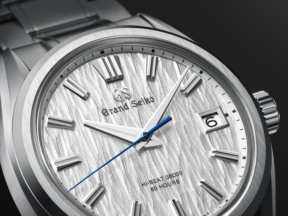 The Grand Seiko Heritage White Birch Forest.