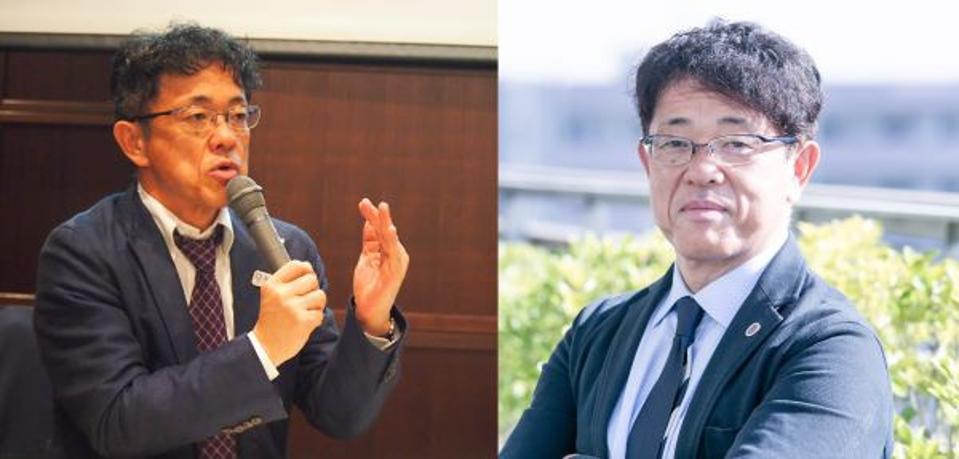 Tsukuba University Professor Kuno Shinya