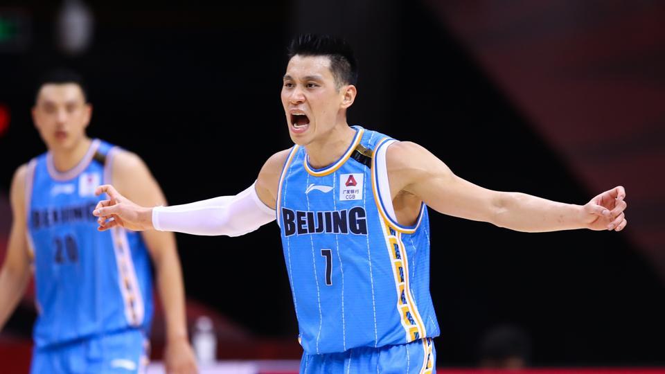 2019/2020 CBA League - Bayi Rockets v Beijing Ducks