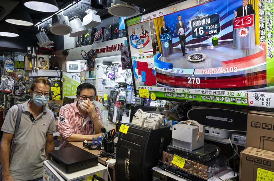 An electronic goods store displays a television screen for...
