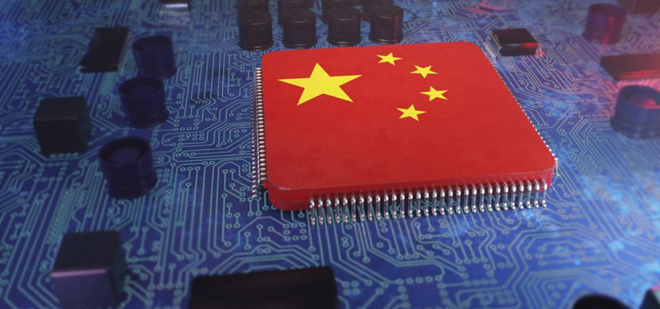 Microprocessor with Chinese flag