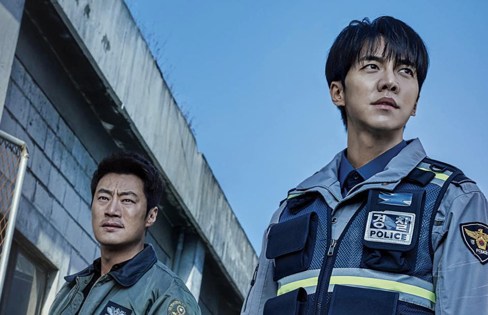 Lee Jee-hoon and Lee Seung-gi must work together to find a serial killer.