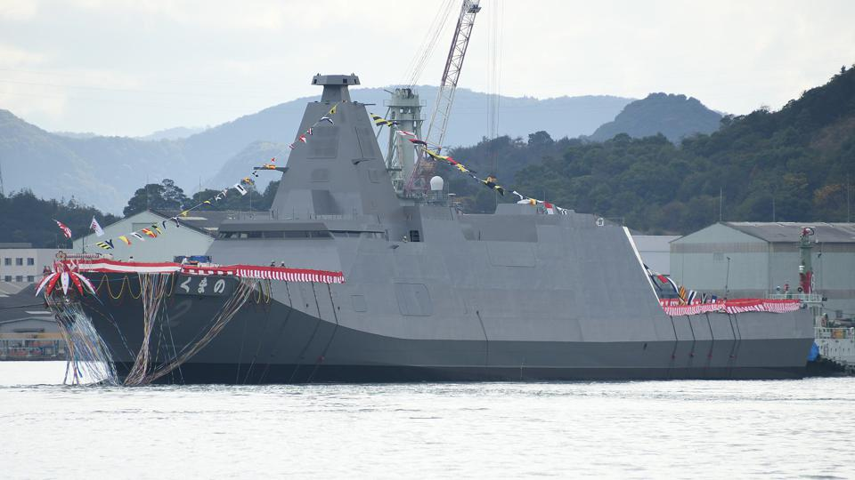 Launch ceremony for Mogami-class stealth frigate Kumano on 11/19/2020