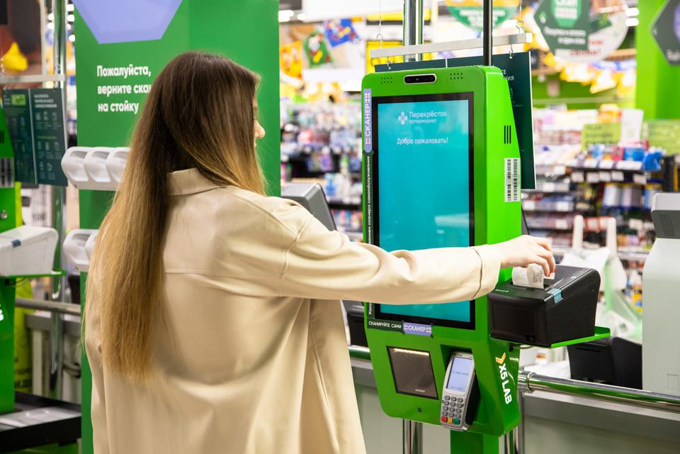 X5 Retail Group, biometrics, facial recognition