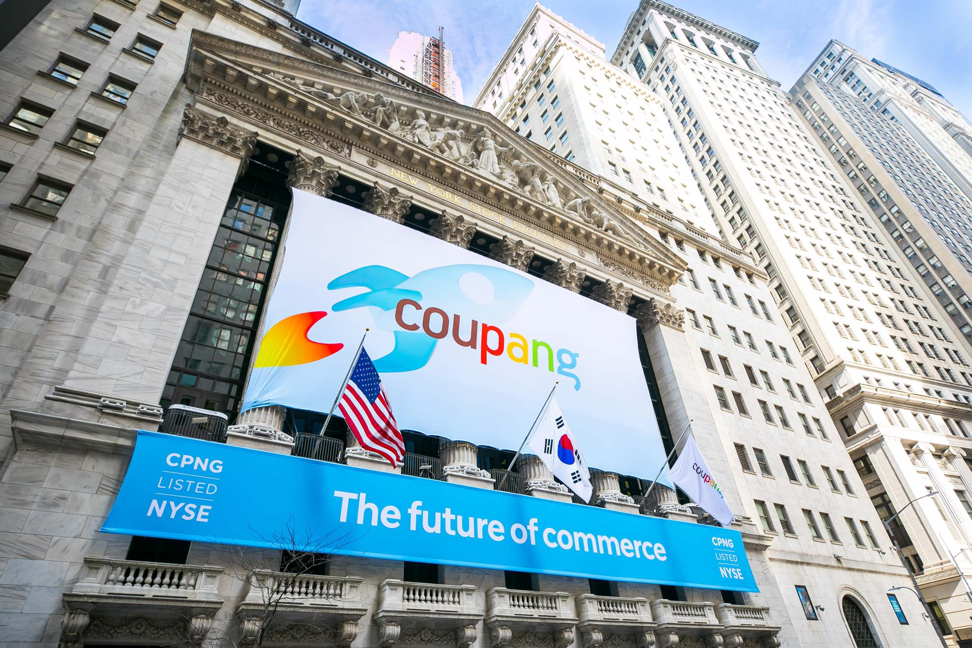 South Korea's e-commerce giant Coupang went public on the New York Stock Exchange.