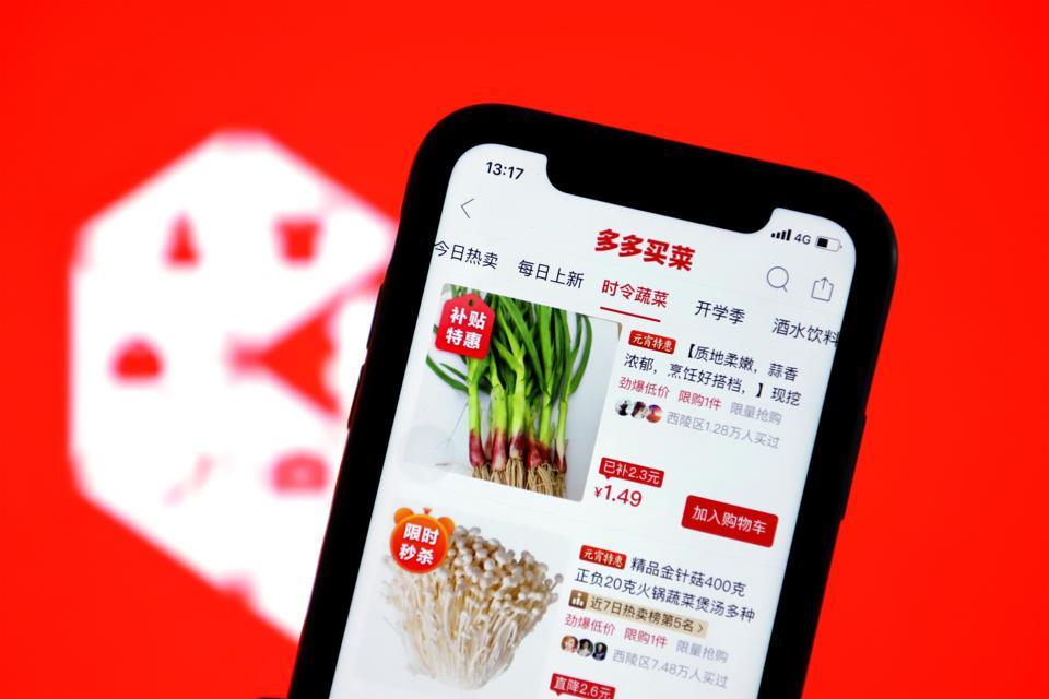 China e-commerce Pinduoduo