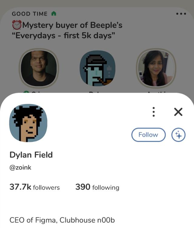The moment Dylan Field changed his avatar in Clubhouse.