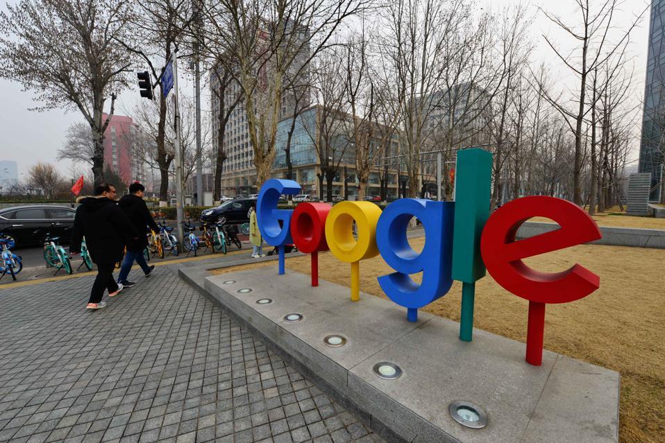 Beijing Google Office