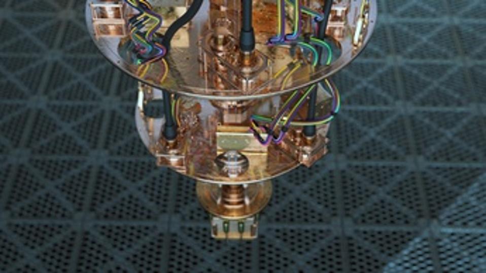 Super Quantum Computer Section